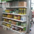 prodotti-per-piante-2.jpg